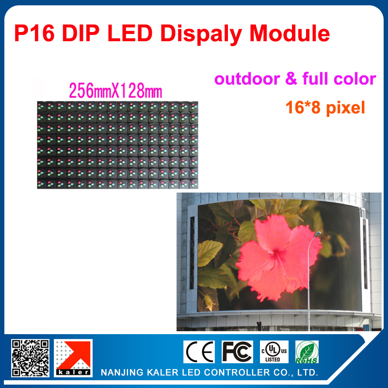 P16 Outdoor Full Color LED Display Module DIP LED 1R1G1B 16*16 pixels 256*256mm for High Clear Big Led Screen Advertising Board(China (Mainland))