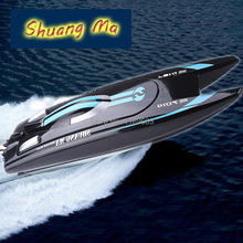 Free Shipping SHUANG MA 7014 High Speed 2.4G  RC Boat Electric Remote Controlled Speedboat with Super Water-cooled Motor RC Boat(China (Mainland))