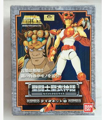 Saint Cloth Myth LeoMinor From Saint Seiya Action font b Figure b font Super Hero Minimal