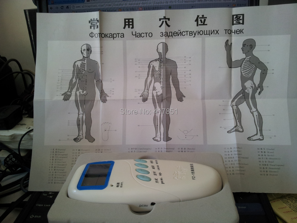 electronic acupuncture electric massage instrument FZ-1 shuboshi device directly factory manual English or  russian  ACUPHUATUO