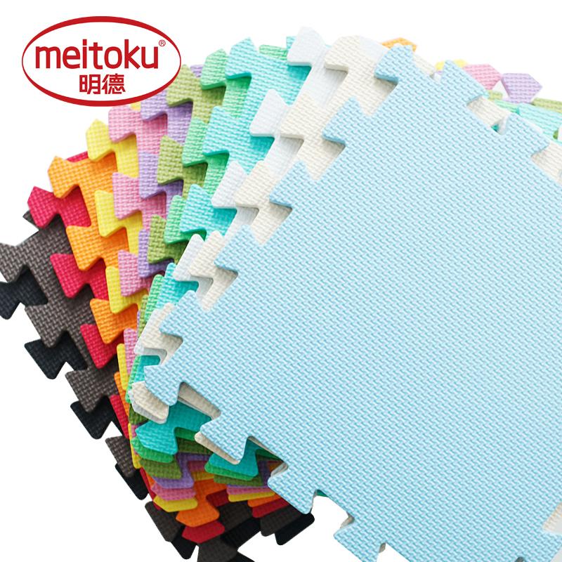Meitoku baby EVA Foam Interlocking Exercise Gym Floor play mats rug Protective Tile Flooring carpets 30X30cm 9 or 10pcs/lot,(China (Mainland))