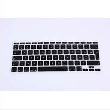 French Euro EU UK AZERTY keyboard cover for Apple macbook Air 11″ 11.6 Inch Protective Film for mac book laptop Skin