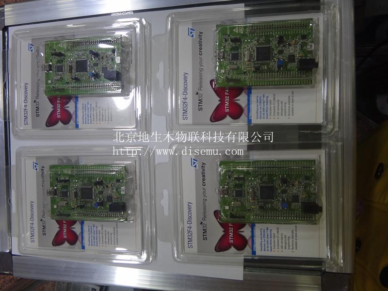 STM32F4DISCOVERY Development Board brand new original(China (Mainland))