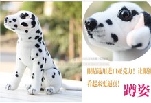 Plush dog toy lovely small Squat down spot dog cute stuff doll about 27cm