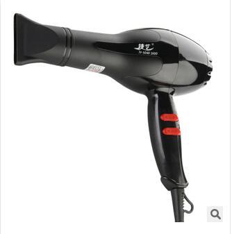 DF-6201 3000w Power Bathroom Stalls Blow Dryer Silenthair Dryer Hair Salon Dedicated Hairdryer<br><br>Aliexpress
