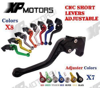 CNC Short Adjustable Brake Clutch Levers For Suzuki DL650/V-Strom 2004-2010