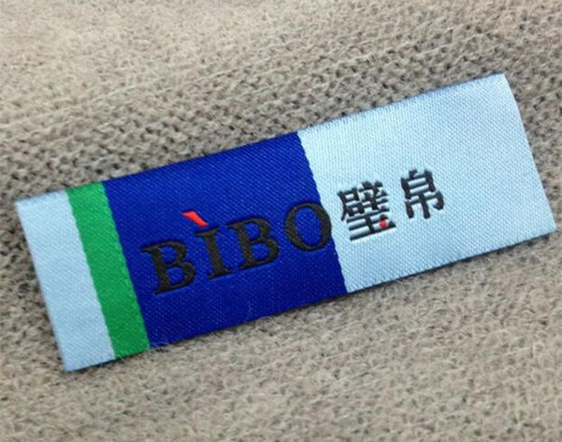Garment accessories customized logo brand name clothing tags soft woven tags,embroidered main label for clothing(China (Mainland))