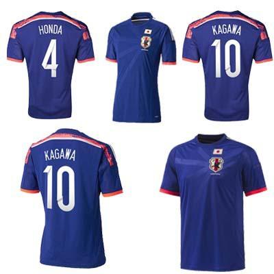 Japan Trikot Japan Trikots Nationalen