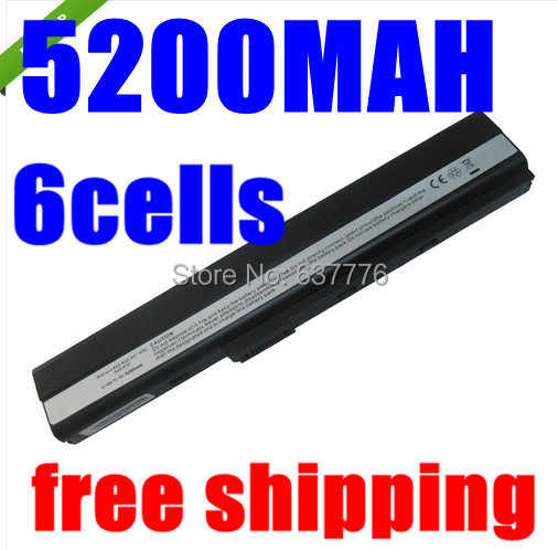 5200mAh battery Asus K52 K52J K52JB K52JC K52JE K52JK K52JR K52N K52D K52DE K52DR K52F K62 K62F K62J K62JR K52IJ - SUNWAY ELECTRONIC Store store