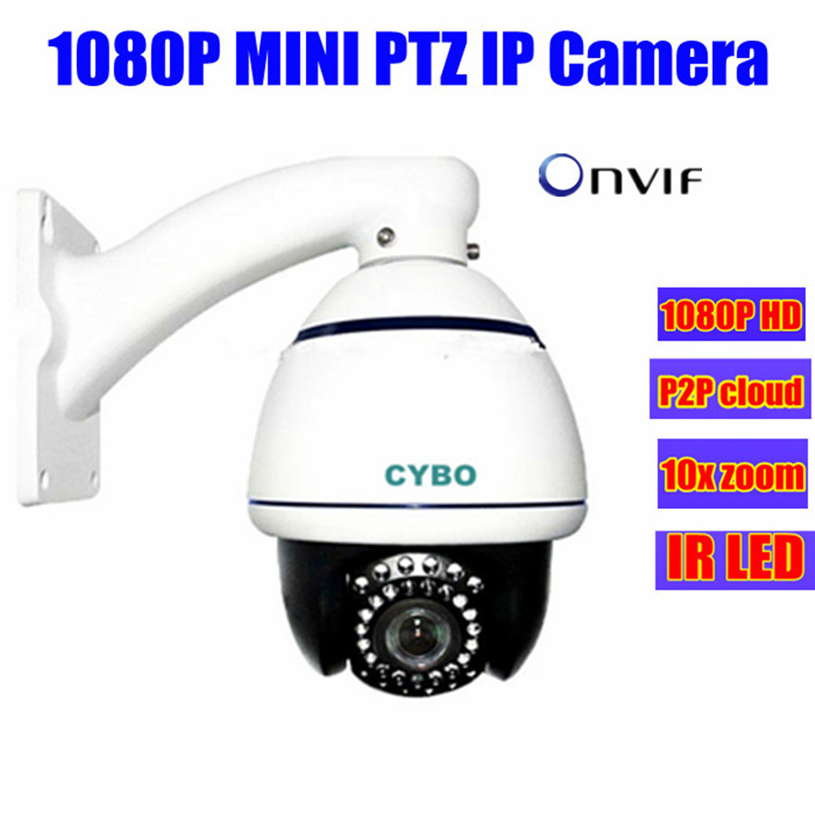 surveillance mini ip camera ptz 1080p hd 2mp infrared ir speed dome outdoor p2p 10x optical zoom. Black Bedroom Furniture Sets. Home Design Ideas