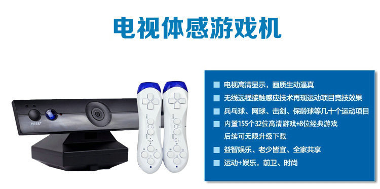 Newest Popular plug Play TV Video Games with 222 Games(China (Mainland))