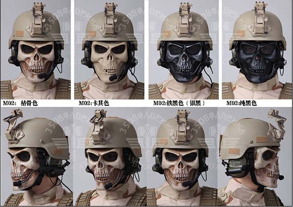 M02 skull face mask 2 full protective mask of terror 5