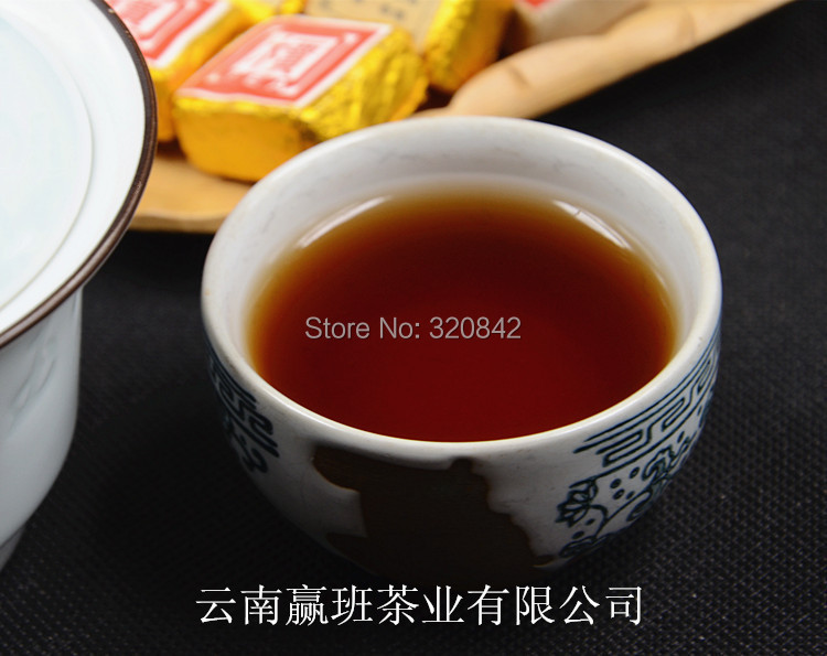 more than 10 years ripe Puer tea cooked puerh tea pu erh tree top collection 2003