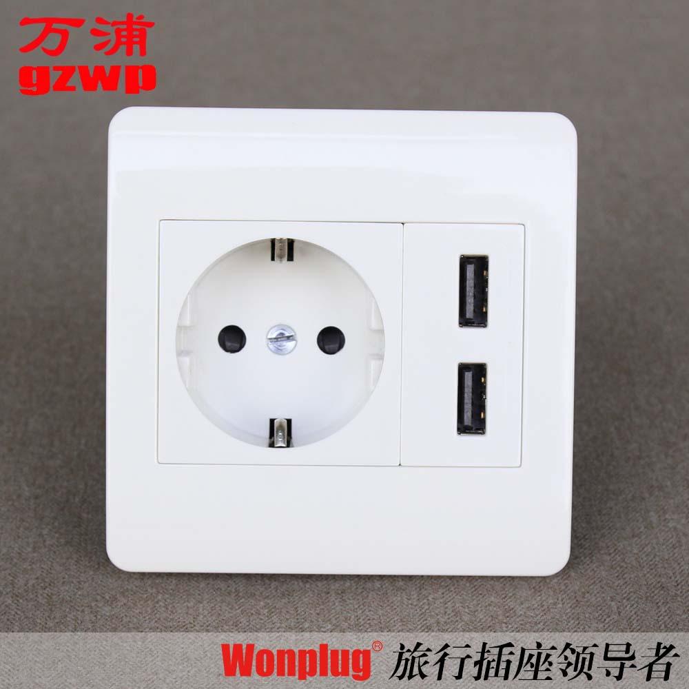 General plug-in wan pu type 86 YaBai series double USB 2.1 A european-style socket European standard socket outlet Russia(China (Mainland))