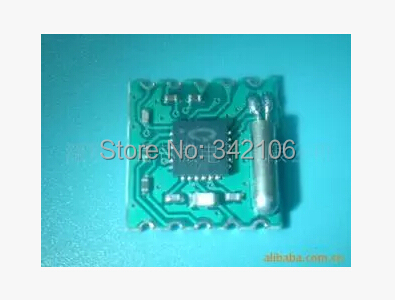 Free Shipping!!! 5pcs QN8025 FM radio module / alternative TEA5767 / supports RDS (Radio Data System)(China (Mainland))