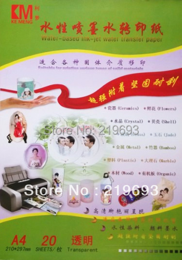Free shipping,water slide transfer paper,A4 size clear inkjet water paper(China (Mainland))
