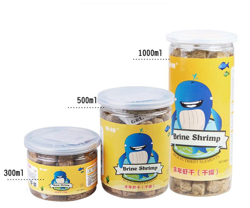500ml aquarium fish food brine shrimp dry feed low temperature quick freeze drying process for fish tank(China (Mainland))