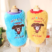 Buy Hot Soft Warm Dog Clothes Fleece Winter Pet Coat Bear Dogs Costume Puppy Clothing Jacket Teddy Hoodie Coat for $4.39 in AliExpress store