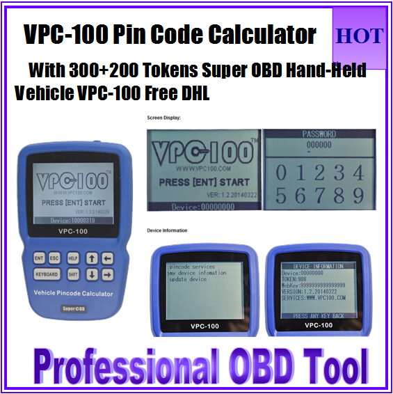 VPC100 Car Key Pin Code Reader / Calculator for Auto Locksmith VPC 100 with 300+200 Tokens Super OBD Hand-Held Vehicle VPC-100(China (Mainland))