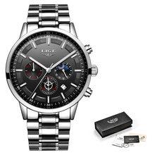 LIGE montre hommes sport imperméable marque de luxe horloge à Quartz mode d'affaires en acier montres hommes Relogio Masculino + boîte(China)