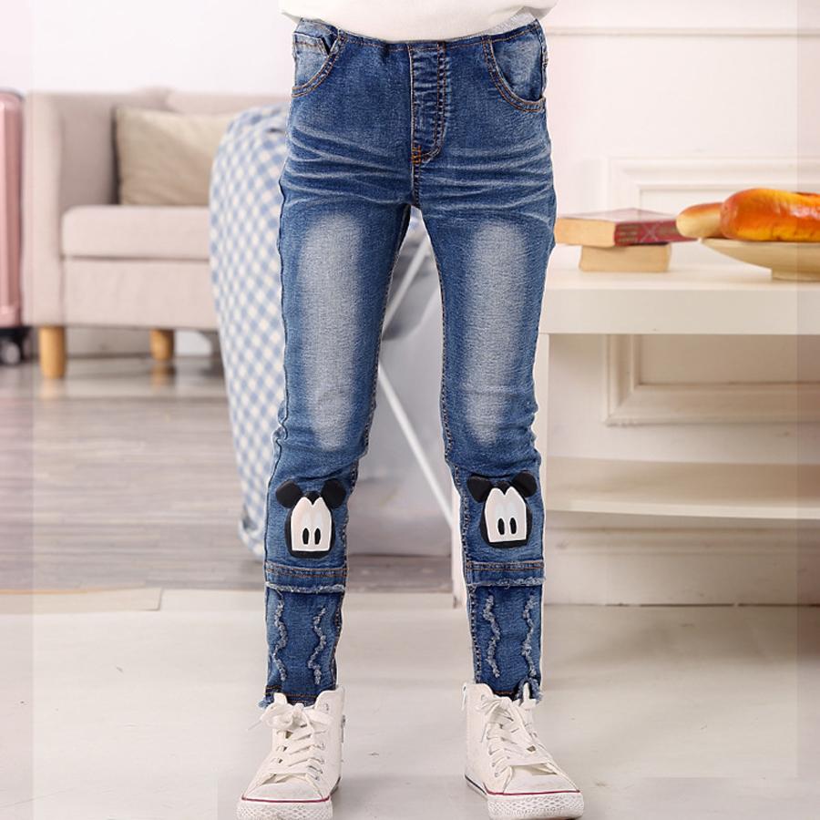 Teens High Waisted Jeans - Xtellar Jeans