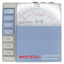 MASTECH MS5209 ANALOG EARTH RESISTANCE TESTER Pointer Ground Earth Resistance Test Meter Megger Megometro 10-1000 ohm(China (Mainland))