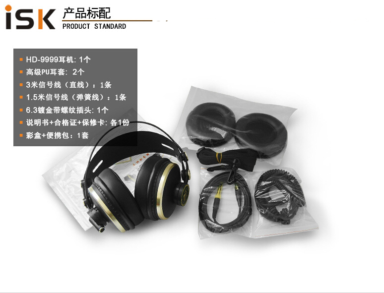 Original ISK HD9999 Pro HD Monitor Wired Headphones Fully enclosed Monitoring Earphone DJ/Audio/Mixing/Recording Studio Headset