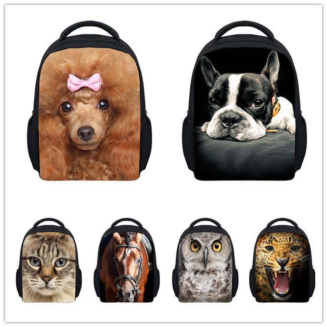 2015 New arrival 3D Animals Mini Cute Dog School Bags For boys Children School Bags Mochila Infantil Kids Printing Backpack(China (Mainland))