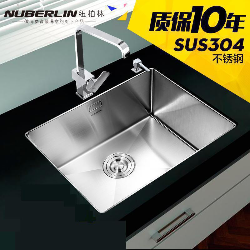 Free shipping hand wash dish basin sink package single groove kitchen 304 thick stainless steel - Kitchen sink package ...