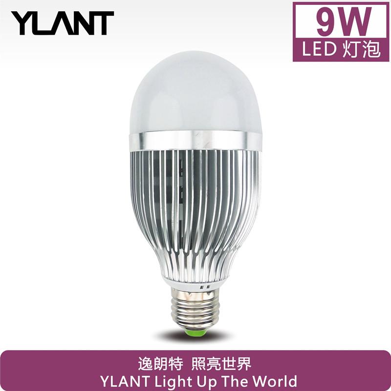 Led bulb lamp 9 tile led lighting e27 screw-mount light source lampled lamp energy saving 9w(China (Mainland))