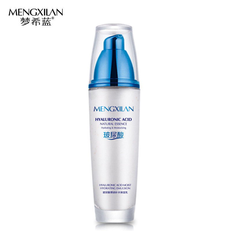 MENXILAN Hyaluronic Acid Serum Moisturizing Wrinkle Cream Face Skin Care Instantly Ageless Whitening Acne Treatment Lift Firming(China (Mainland))