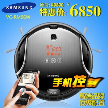 New arrival 2013  for SAMSUNG   intelligent vacuum cleaner belt vc-rm96w robot webcam