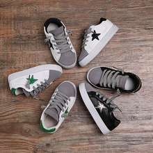 Kids Shoes 2016 hot Genuine Leather Children 5 star yeezy Shoes Casual Fashion Boys Girls Running Shoes Sneaker glowing-sneakers(China (Mainland))