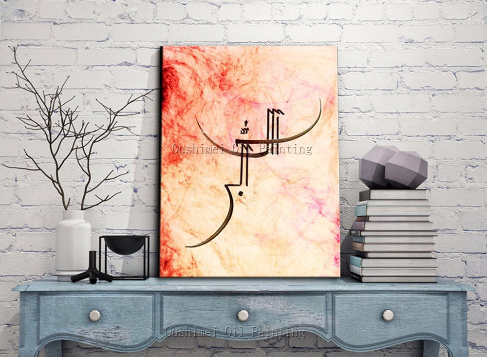 Superb Artist Hand-painted High Quality Islamic Oil Paintting On Canvas Handmade Arab Islamic Wall Pictures Pop Art Home Decor(China (Mainland))