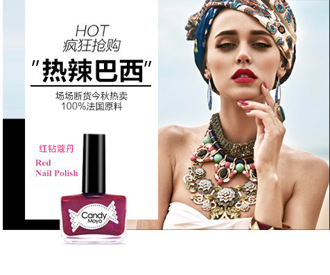 Candy Moyo 8 ml red brick Cutex nail polish, hot Brazil style, limited release, the Christmas color CMF63(China (Mainland))