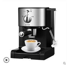 Free shipping Espresso machine semi-automatic all use commercial capsule steam yi package