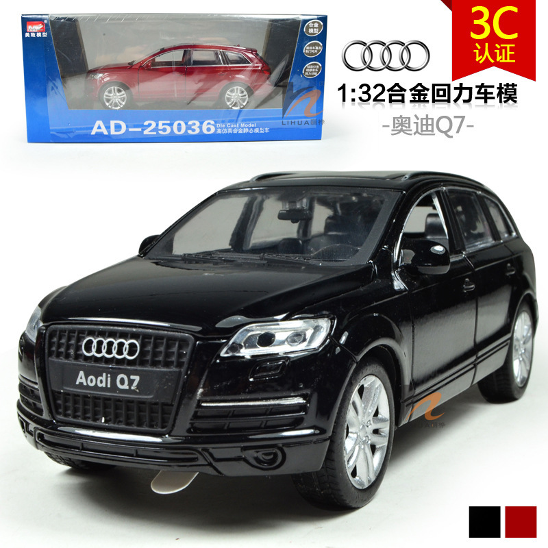 (3pcs/pack) Brand New MZ 1/32 Scale Car Toys AUDI Q7 SUV Diecast Metal Pull Back Flashing Musical Model Toy - china store