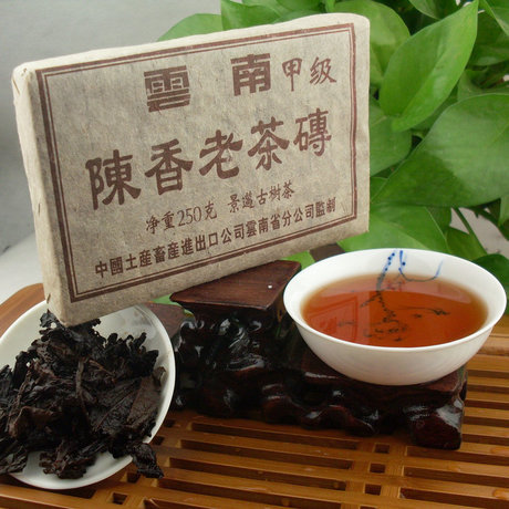 Do Promotion 250g puer tea 30 years old pu erh tea puer ripe weight lose old