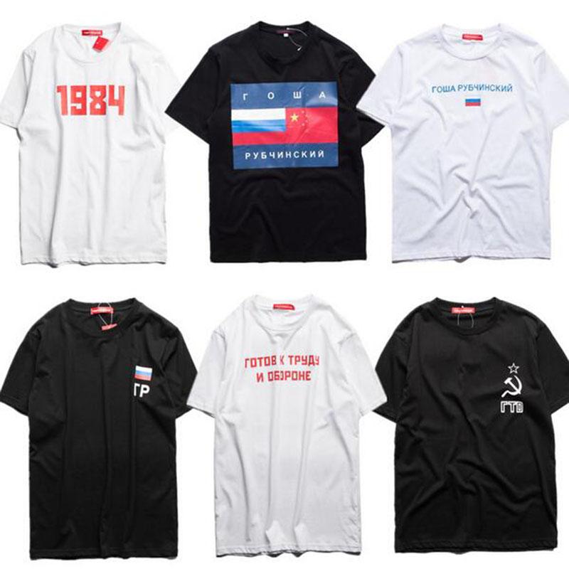 2016 Men Women 1:1 Top T-shirt Fashion Short Sleeve Mens Brand GOSHA RUBCHINSKIY LOGO Clothing Flag Printing Plus size S-5xl(China (Mainland))