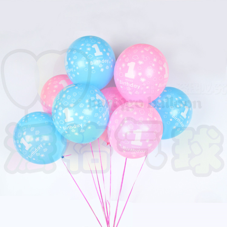20pcs/lot 12 inch 2.8g/pcs Latex balloons Mixed Color It's a boy/girl 1st birthday foil Helium Balloons Party Decoration(China (Mainland))