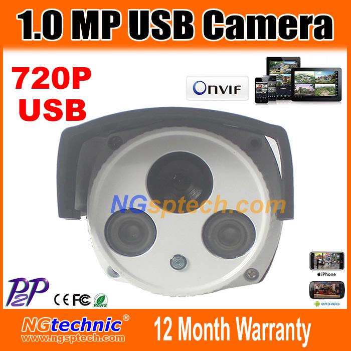 USB IP Camera 1.0MP IP Camera 720P Outdoor Waterproof 2pcs array IR Night Vision ONVIF Motion Detect Security Camera USB Storage(China (Mainland))