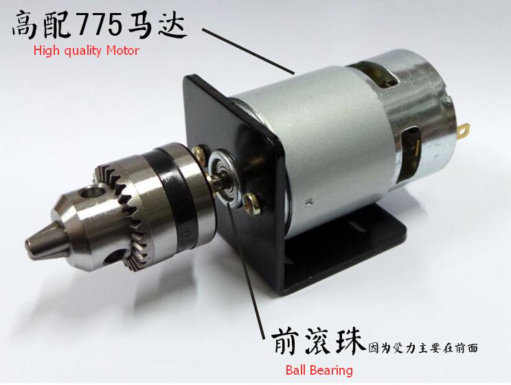 6 18V 5A burnishing Electric drill bits 755 DC drill 0 6 6mm electric tools Metal
