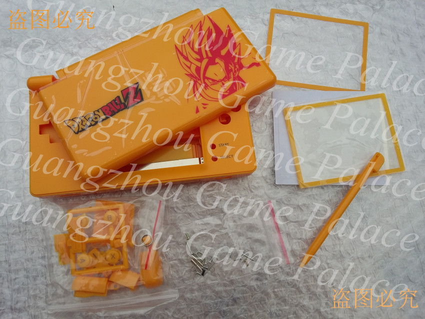 Free Shipping Full Housing for Nintendo DS Lite NDSL for Dragon Ball pattern with parts(China (Mainland))