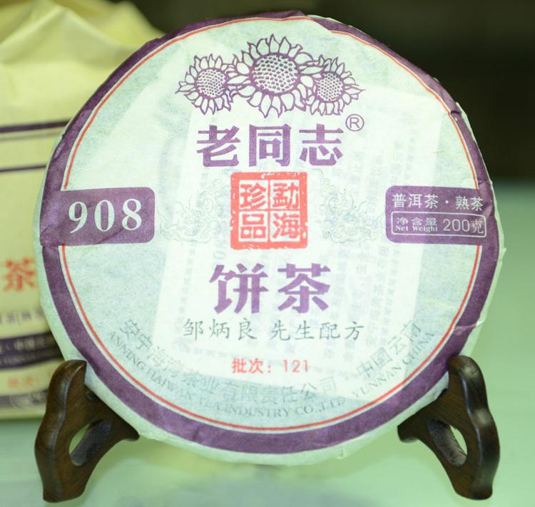 Гаджет  Yunnan Old comrades puer tea 908, super ripe puer tea for health care, 357g chinese tea shu pu