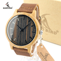 2017 Top Brand Men Watch BOBO BIRD Luxury Quartz Bamboo Watch Casual Leather Strap Clock Wristwatch