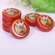1pcs Chinese Tiger essential Balm red balsamo de tigre Plaster Tigre Essential Oils Mosquito Elimination Headache Cold Dizziness(China (Mainland))