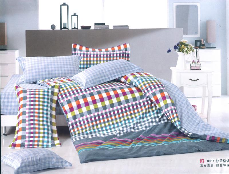 bed cover made in china bedding set alibaba china suppliers(China (Mainland))