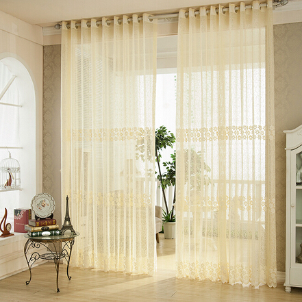 Cortinas Warm Light Yellow Gauze For Screening Windows Jacquard Design Rideaux Simple But Non Monotonous(China (Mainland))