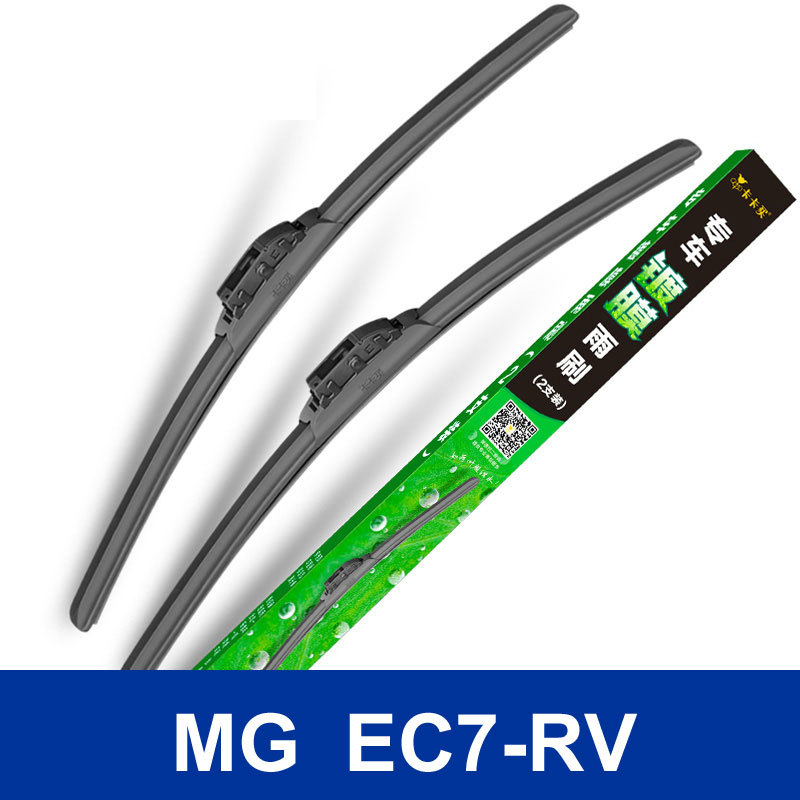 New styling car Replacement Parts wiper blades blade The front Windshield Windscreen Wiper Blade for MG