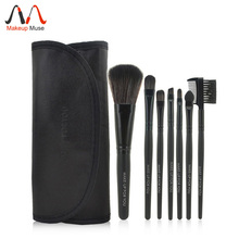 2015 HOT !! Professional 7 pcs Makeup Brush Set tools Make-up Toiletry Kit Wool Brand Make Up Brush Set Case #1507